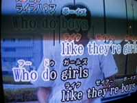7_boys-and-girls.jpg